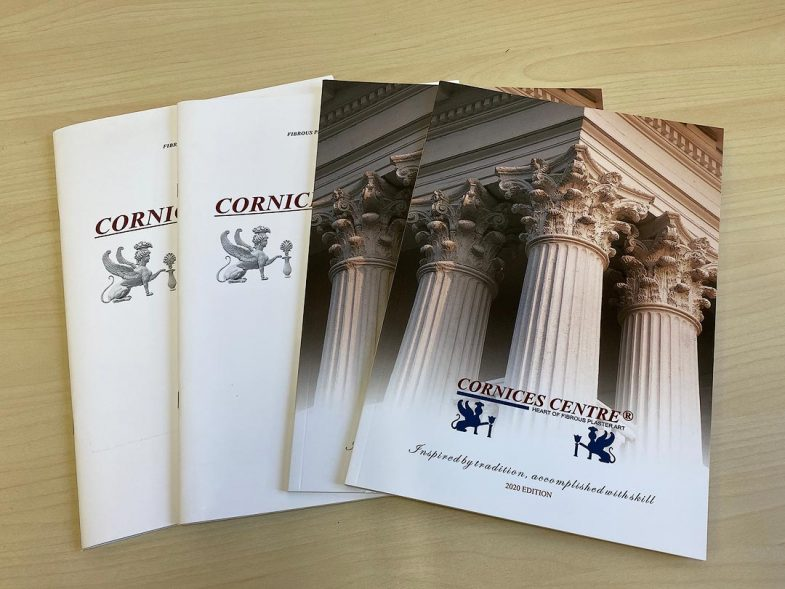 coce catalogue in printed version